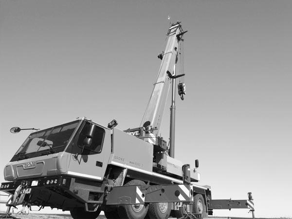 All terrain mobile crane